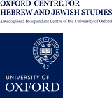 oxford_center_logo_new2