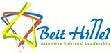 beit-hillel-logo-english-cropped