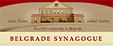 belgrade_synagogue