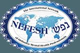 nefesh_logo