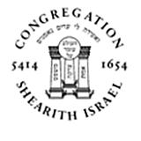 shearith israel