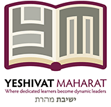 yeshivat_maharat_logo_new