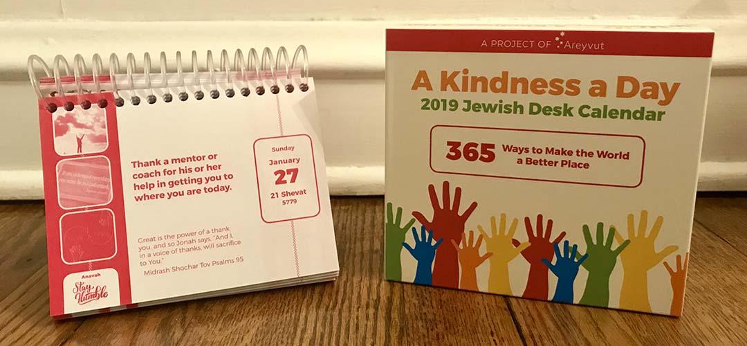Daily Kindness Calendar